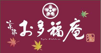 団喜(湖国近江 塩大福)